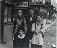 Takamatsu Sensei avec sa femme et sa fille et Hatsumi Sensei, ninjas, ninja, nin jutsu, ninjutsu paris, nin jutsu paris, bujinkan, bujinkan paris