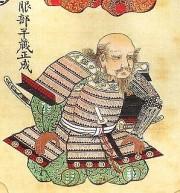 Hattori Hanzo, budo, bushi, ninjas, ninja, nin jutsu, ninjutsu paris, nin jutsu paris, bujinkan, bujinkan paris, ninja paris