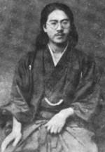 Seiko Fujita, Koga, Iga, ninjas, ninja, nin jutsu, ninjutsu paris, nin jutsu paris, bujinkan, bujinkan paris, ninja paris