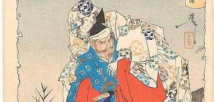 Les femmes ninja, kunoichi