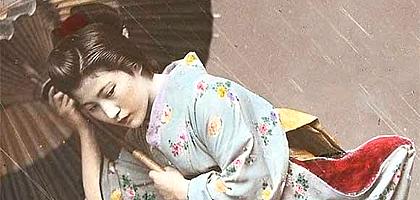 Un autre enseignement de Hatsumi Sensei,  hatsumi, hombu dojo, bujinkan, bujinkan paris, ninja, ninjutsu, kunoichi