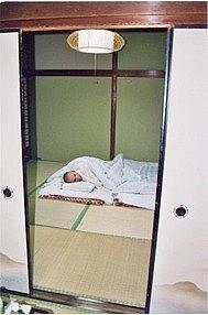 Le matin au réveil il fait froid, Un autre enseignement de Hatsumi Sensei,  hatsumi, hombu dojo, bujinkan, bujinkan paris, ninja, ninjutsu, kunoichi