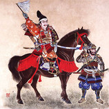 Samourai à cheval, bushi, japon, ninjas, ninja, nin jutsu, ninjutsu paris, nin jutsu paris, bujinkan, bujinkan paris, ninja paris