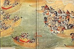 Époque Heian, tendai, Yoritomo, japon, ninjas, ninja, nin jutsu, ninjutsu paris, nin jutsu paris, bujinkan, bujinkan paris, ninja paris