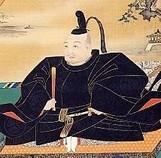 Époque Edo, ninjas, ninja, nin jutsu, ninjutsu paris, nin jutsu paris, bujinkan, bujinkan paris, ninja paris