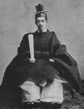 Ère Taishô, ninjas, ninja, nin jutsu, ninjutsu paris, nin jutsu paris, bujinkan, bujinkan paris, ninja paris