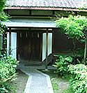 Entrée d'un Dojo au Japon, Japon, bushi, samourai, Le Dojo, dojo, budo, bushi, samourai, ninjas, ninja, nin jutsu, ninjutsu paris, nin jutsu paris, bujinkan, bujinkan paris, ninja paris