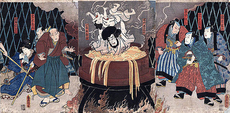 Exécution de Ishikawa Goemon, ninjas, ninja, nin jutsu, ninjutsu paris, nin jutsu paris, bujinkan, bujinkan paris, ninja paris